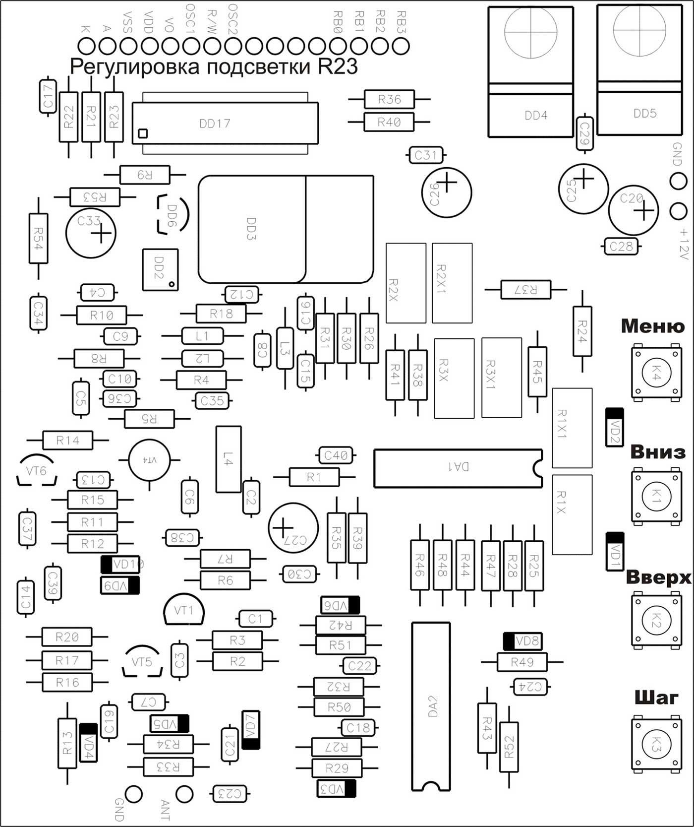 анализаторы антенн схема