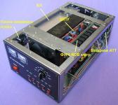 Внутреннее содержание усилителя DN-600