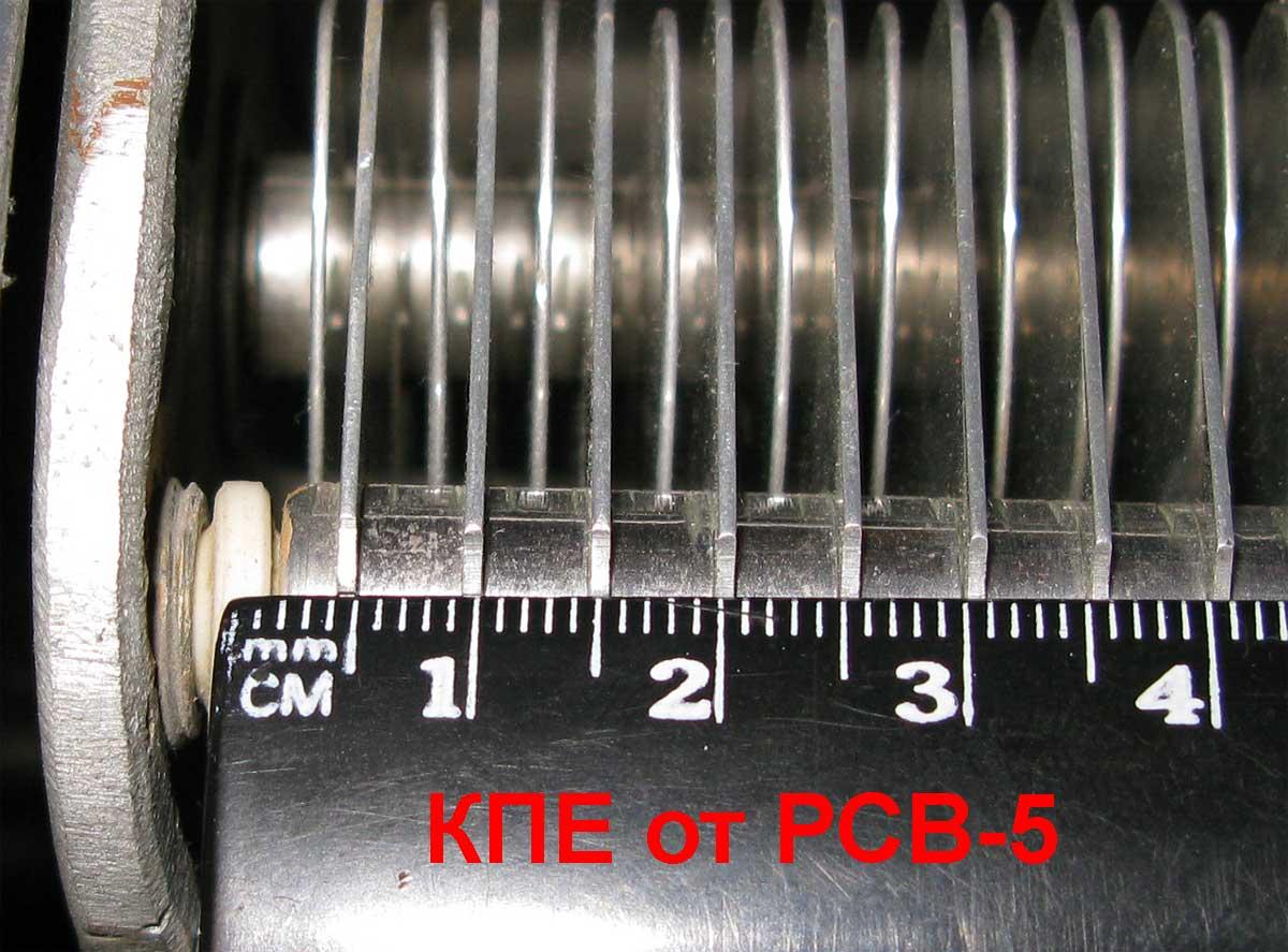 Блок Питания Кв-Усилителя На Гк-71