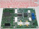 Набор для сборки ШПУ 2х RD70HHF