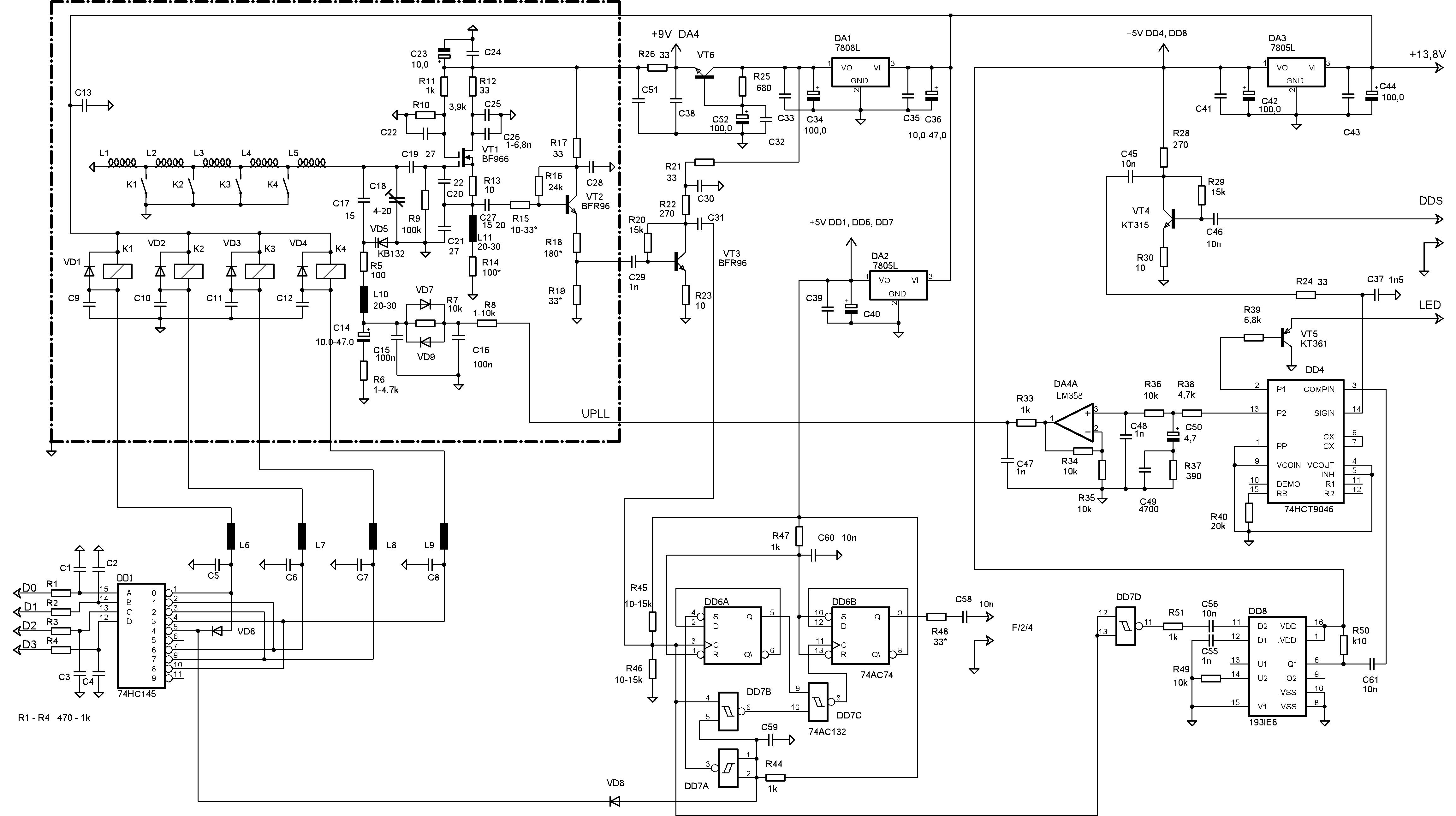 генератор 20 килогерц схема